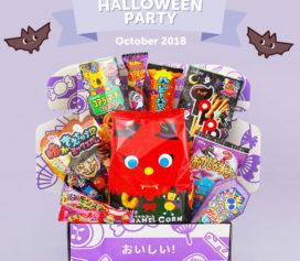 Conheça a Japan Candy Box!